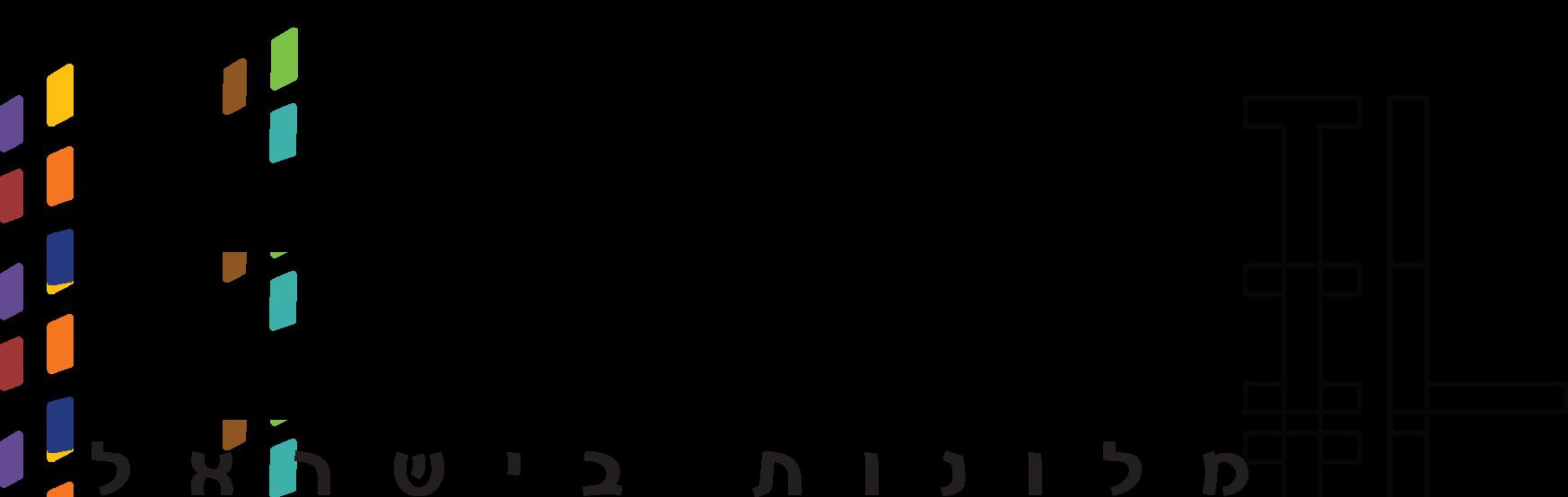 הוטלז - מלונות בישראל   מקומות אירוח ביעדי תיירות ונופש בישראל   הוטלז - מלונות בישראל