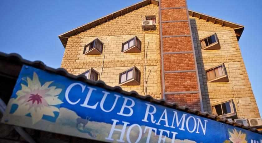 מלון קלאב רמון
