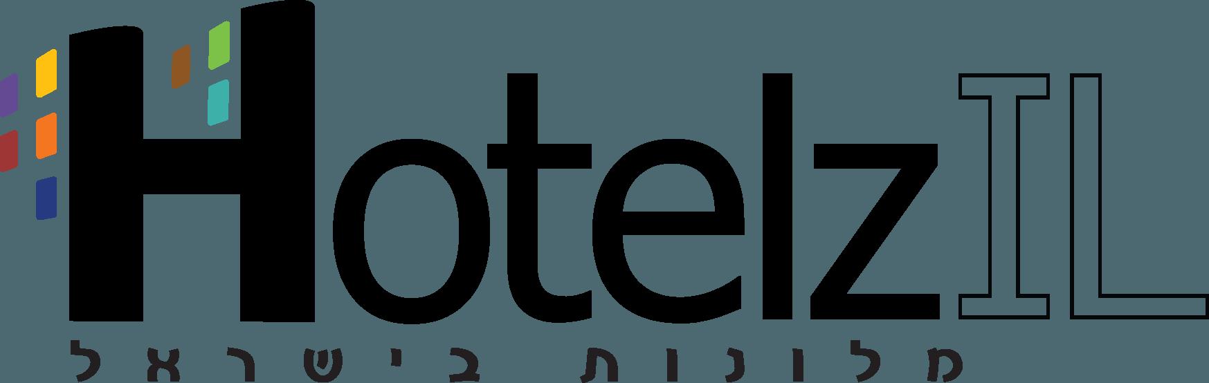 הוטלז - מלונות בישראל